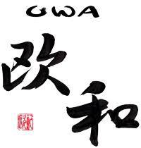 Afbeeldingsresultaat voor owa yuzu logo